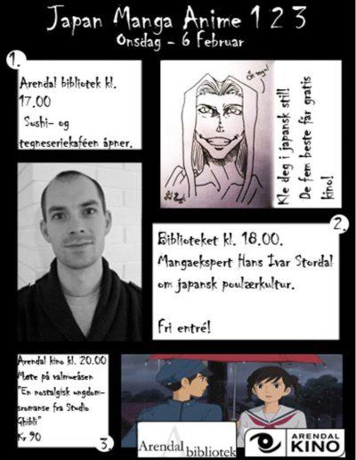 Japan Manga Anime 123